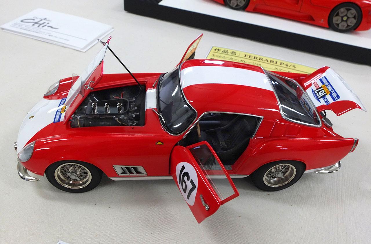 4737 Ferrari 250GT tdf chi-1280×840