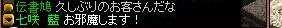RedStone 11.06.12[05]