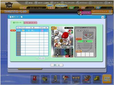 20111210実名キラ