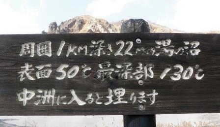 2011.11.2 007