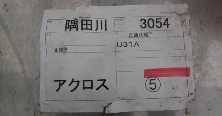 2012.2.21 004