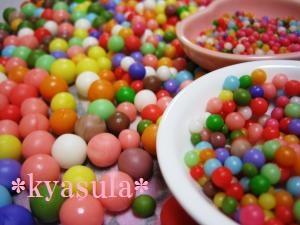 001_convert_20120221194943.jpg