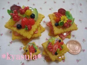 004_convert_20120207115135.jpg