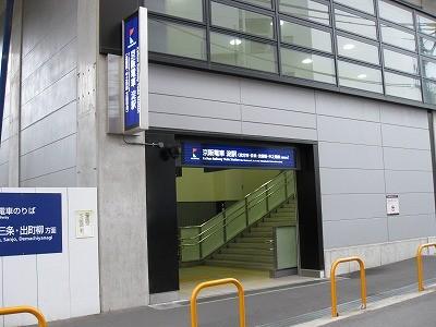 「京阪淀駅」の画像検索結果