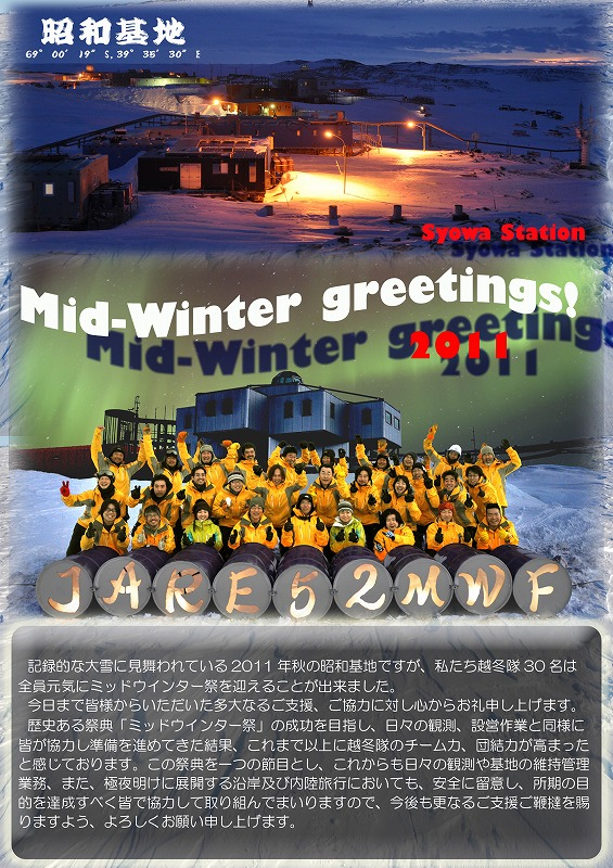 mid-winter greeting card(宛名・差出人なし小)