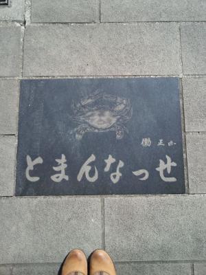 Photo45・呻シ狙convert_20130228232208