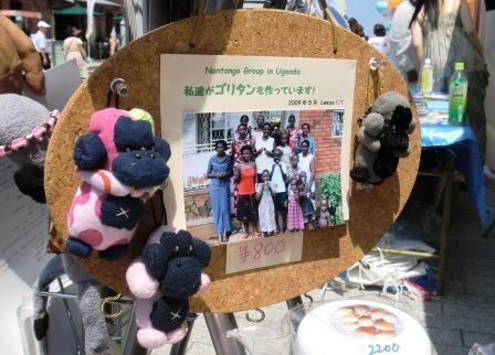 africanfesta-goritan
