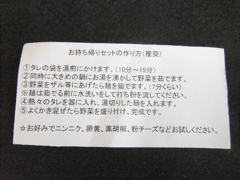 DSCF0107_20131209063131717.jpg