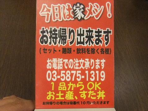 DSCF0257_20120422082154.jpg