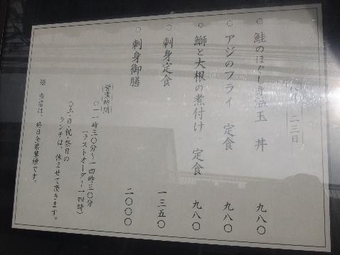 DSCF0319.jpg