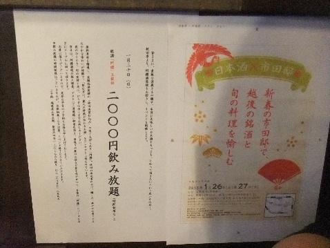 DSCF0918_20131227082943430.jpg