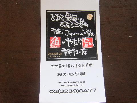 DSCF0953.jpg