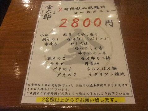 DSCF1120_20130818122553a14.jpg