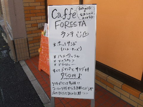 DSCF3746_20130924045123ecc.jpg