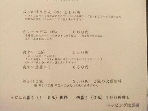 DSCF4983_20131017083749b9d.jpg