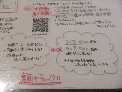 DSCF5106_2013102010580331c.jpg