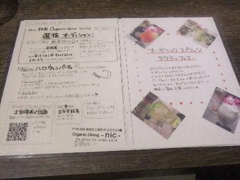DSCF5107_20131020105938c8a.jpg