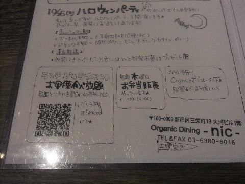 DSCF5109_2013102010594398c.jpg