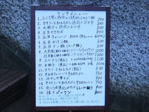 DSCF5117_20130726062447.jpg
