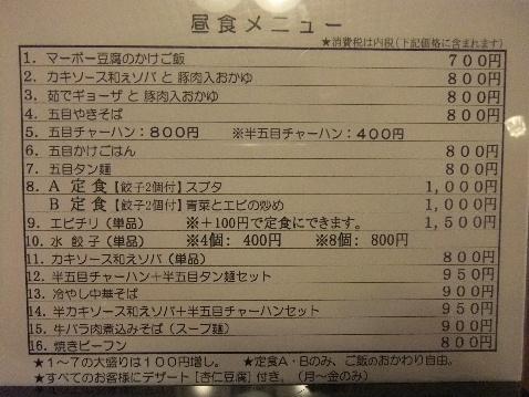 DSCF5954.jpg
