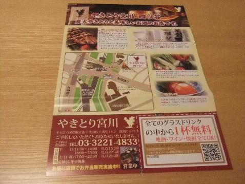 DSCF6253_2013082208355069e.jpg