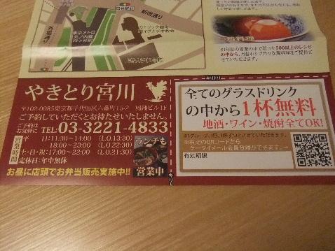 DSCF6255_20130822083510bb0.jpg