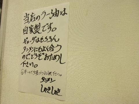 DSCF6839_201308300928047ae.jpg