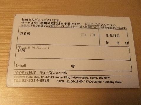 DSCF6906.jpg