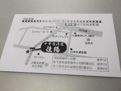 DSCF7392_2013121908125369f.jpg