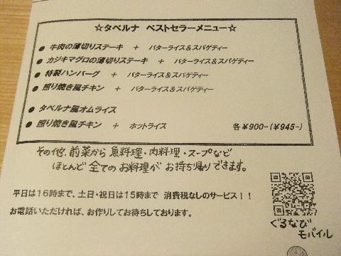 DSCF8265_20131004214816e43.jpg