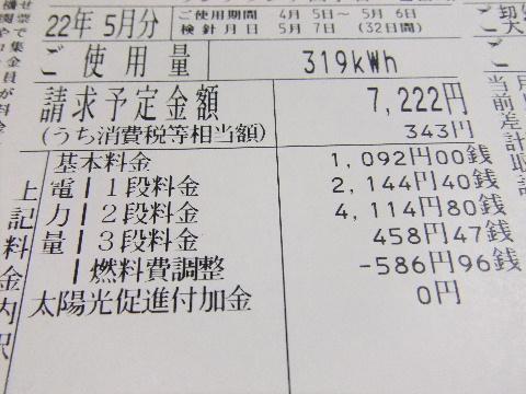 DSCF8278.jpg