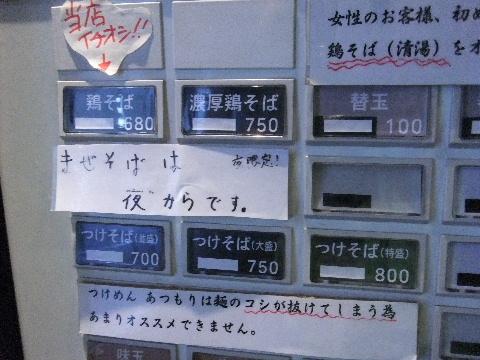 DSCF8519_20131020093536b61.jpg