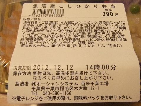 DSCF9521_20131118075732945.jpg