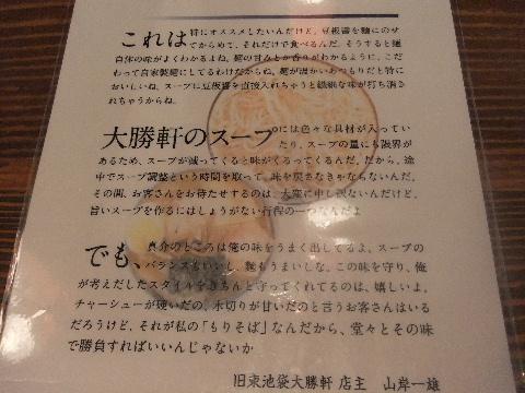 DSCF9986_201311270855264f6.jpg