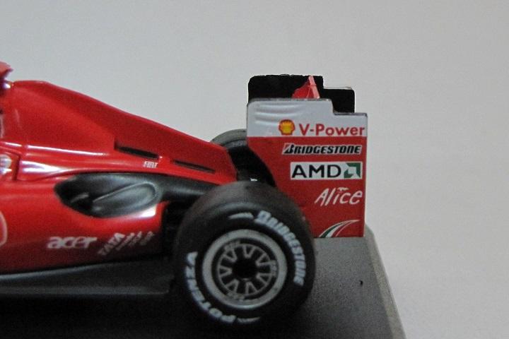 F60A 8