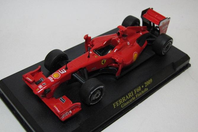 F60A 11