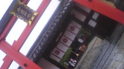 003_20101007074739.jpg