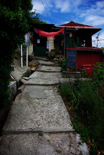 尾道坂道 鯉幟のあるカフェ
