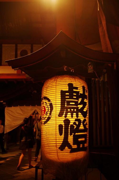 氷室神社 提灯