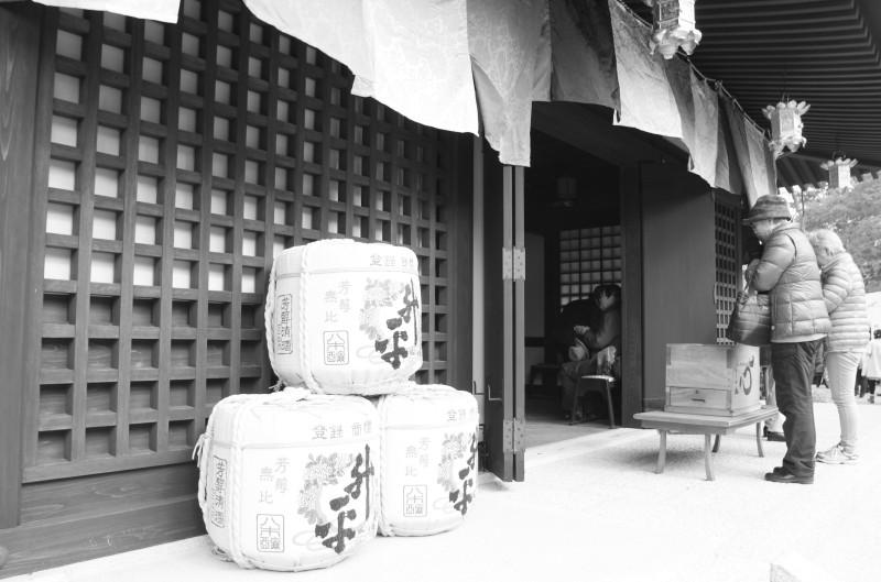 大安寺 祈祷所