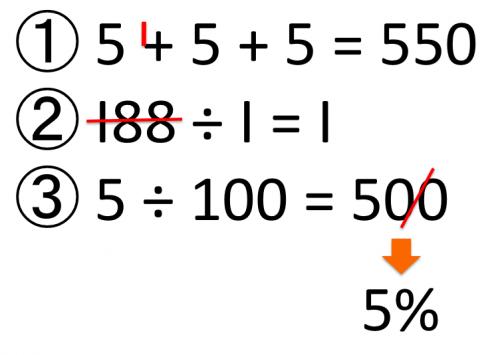 quiz5-2