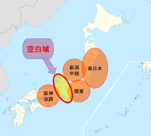 地震空白域