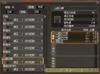 21回目の奇跡!!!!