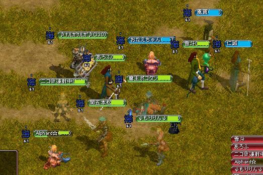 ガーディアン戦メンバ