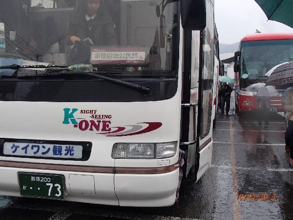 PA200915.jpg
