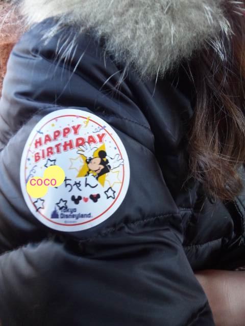 誕生日シール