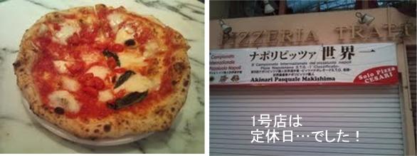 pizzaya02.jpg
