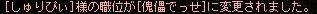 Maple131229_224259.jpg