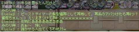 Maple140122_213222.jpg