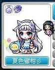 Maple140124_052204.jpg